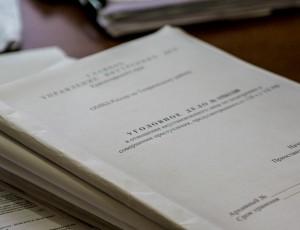 Уголовное дело, папка, МВД