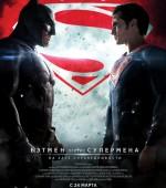 """х/ф """"Бетмен против Супермена: На заре справедливости"""" в формате 3D смотрите в """"Тамани"""" с 24 марта (16+)  жанр:  фантастика, фэнтази, боевик, приключения"""