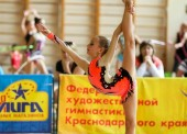 Юные спортсменки из Темрюка привезли медали с соревнований по художественной гимнастике