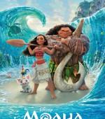 """м/ф """"Моана"""" в формате 3D смотрите в """"ТАМАНИ"""" с 1 декабря (6+)  жанр: анимация, фэнтези"""