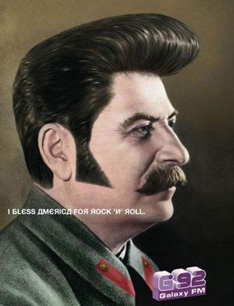 2016/11/stalin_rock-n-roll.jpg