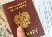 Темрючане смогут получать паспорт гражданина РФ в многофункциональном центре