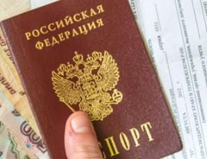 pasport-m