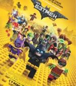 """м/ф """"Лего Фильм: Бэтмен"""" в формате 2D/3D смотрите в """"ТАМАНИ"""" с 9 февраля (6+)  жанр: мультфильм, фэнтези, боевик, комедия, приключения, семейный"""