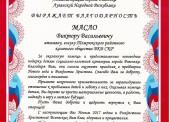 Доставка Казаками ТРКО ВКВ СКР Новогодних подарков на Донбасс.