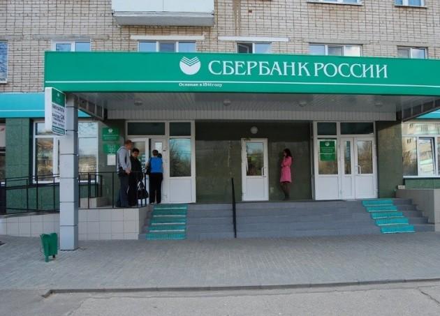 sberbank-630x453.jpg
