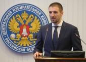 Темрючанин Дмитрий Пирог стал депутатом Государственной Думы
