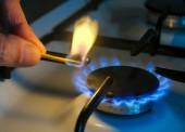 Проверки газового оборудования