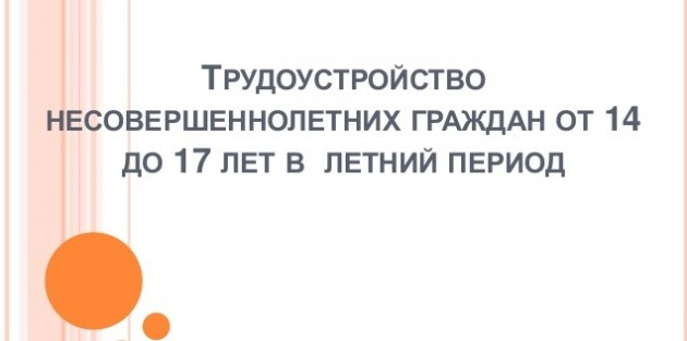 14-17-1-638-630x313.jpg