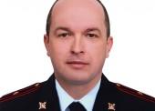 В Темрюке назначен новый начальник ГИБДД