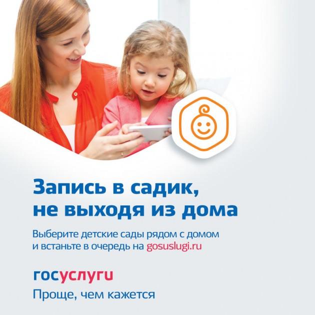 gu_poster_square_210x210-3-630x630.jpg