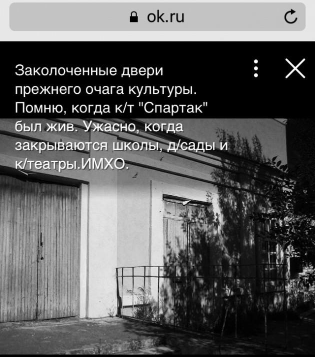 img_2075-630x715.jpg