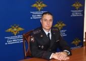 Интервью с новым начальником роты ДПС Темрюкского района Виталием Гнединым