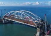 Темрючане могут принять участие в выборе названия для моста в Крым