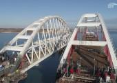 Название мосту из Тамани в Керчь выбрали жители России