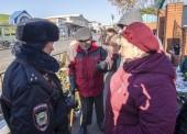 В станице Старотитаровской полиция провела рейд на рынке (фоторепортаж)