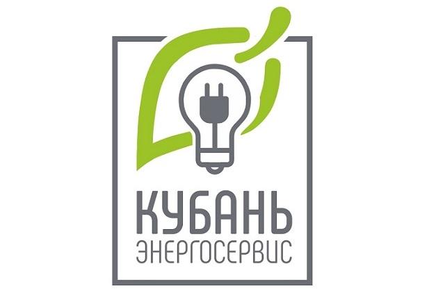 Кубаньэнергосервис_logo на белом фоне