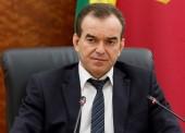 Губернатор Кубани Вениамин Кондратьев почтил память генерала Казанцева