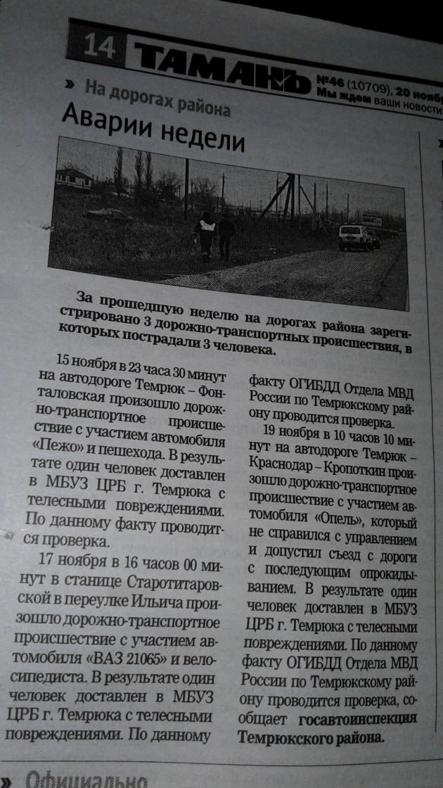 politsiya-630x1120.jpg