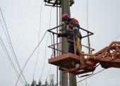 Кубаньэнерго предупреждает о плановых отключениях электричества в Темрюкском районе