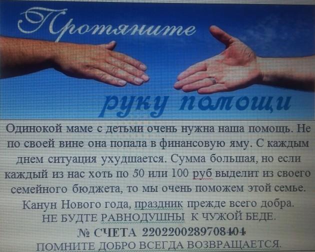 POMOShh-630x504.jpg