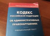 Молодого человека из станицы Вышестеблиевской оштрафовали за экстремистские песни в соцсетях