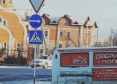 Новый знак на пересечении Шевченко и Р.Люксембург