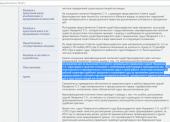 Компромат на судью Темрюкского районного суда опубликовала краевая газета