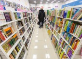 Сеть книжных магазинов открывает в Темрюке свой первый магазин