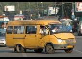 Тарифы на транспорте
