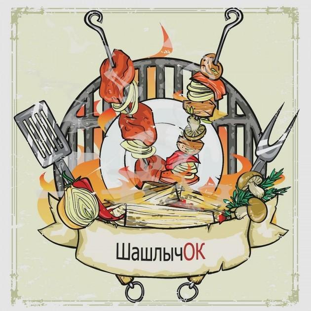 shashlychok001-1523081198730