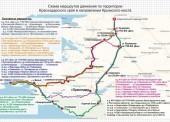 Схема автомобильного движения к Крымскому мосту.