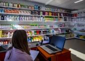 Оптово-розничный магазин хозтоваров заработал в Голубицкой