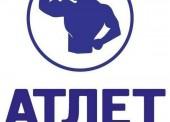 Магазин спортивного питания Атлет открылся по новому адресу