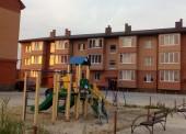 Новый жилой комплекс «Летний» СДАН!