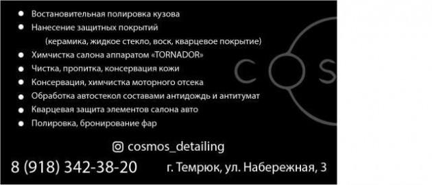 IMG_20180715_204008_177
