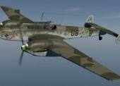 В Азовском море в районе Темрюка нашли немецкий самолет