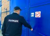 Суд обязал собственника завода стройматериалов на Тамани возместить 9,7 млн руб. ущерба за безучетное потребление электроэнергии