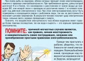 """филиал ПАО """"Кубаньэнерго"""" Славянские электрические сети напоминает о мерах безопасности на водоемах вблизи линий электропередач"""