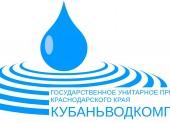 Профессионализм специалистов ГУП КК «Кубаньводкомплекс» отмечен благодарностью