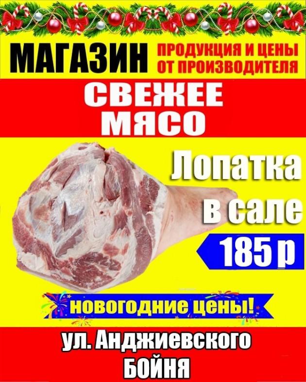 BBF98272-8E6C-4770-9A19-915E5C64C239