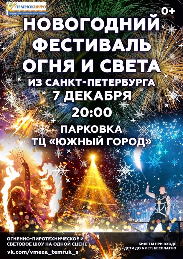 GorizontalnayaA3_Temryuk1