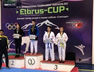 Темрючанка заняла призовое место на Всероссийских соревнованиях
