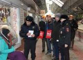 """""""Стоп, мошенник"""" - темрюкская полиция и общественники провели профилактическую акцию"""