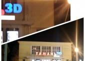 Кинотеатр Тамань разваливалится после ухода директора?