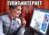 Интернет от Ростелекома