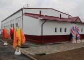 В Старотитаровской открылся новый спортзал за 16 млн рублей