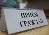 11 апреля проведет прием и проконсультирует темрючан приемная губернатора Краснодарского края