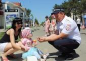 В международный День защиты детей Темрюкские полицейские в центре города организовали акцию «Лето без опасности»