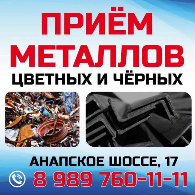4544FF97-FC0E-4AD7-8F84-F4706F9D685D